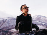 Steven ZHu alias ZHU